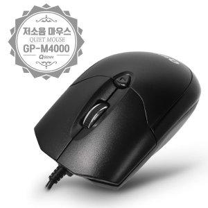 큐센 QSENN GP-M4000 저소음 블랙 USB 마우스