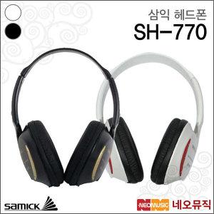 (현대Hmall) 삼익헤드폰  Samick Headphone SH-770 / SH770 디지털피아노 헤드폰/이어폰/해드폰/전자건반