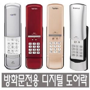 FS-10/EN-200/UG-315/번호키/디지털도어락/도어락