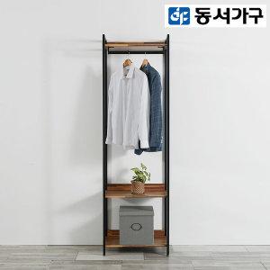 600 철제드레스룸 1단 행거 옷장 (신상특가) DF911332