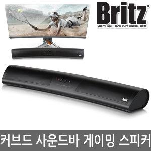 BZ-SP600X 커브드 게이밍 사운드바 스피커 TV 컴퓨터 B