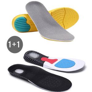 1+1 기능성 신발 깔창 운동화 쿠션 깔창