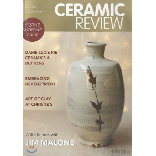 Ceramic Review (격월간) : 2019년 01 02월  Ceramic Review