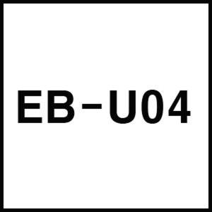 EB-U04  엡손프로젝터전문몰