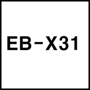 EB-X31  엡손프로젝터전문몰에이브이랜드