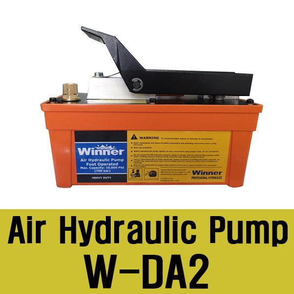W-DA2/에어유압펌프/유압발펌프/유압작기/대아기전
