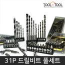 31P ALL 비트세트/콘크리트/철재/목재/드라이버/육각