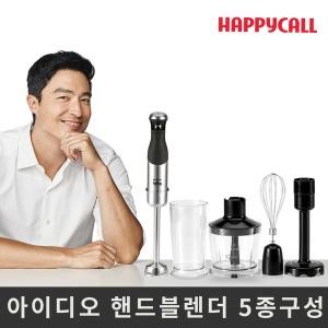 해피콜 아이디오 핸드 블렌더 HC-HB1000M 5종패키지