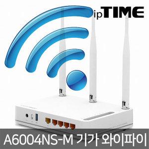 EFM ipTIME A6004NS-M 와이파이 무선 공유기 화이트