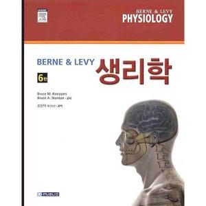 생리학  6판   이퍼블릭   조양혁외