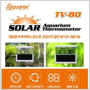 아쿠아렉스 태양광 어항 수온 온도계 TV-80