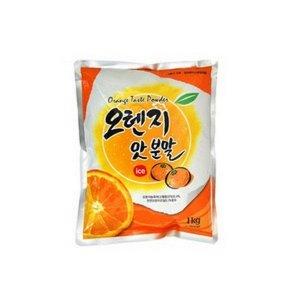 분말주스/가루주스/쥬스(오렌지)1kg