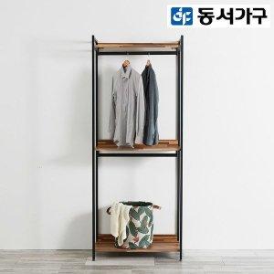 동서가구 쏘노 멀바우 오픈 800 철제2단행거 DF911329