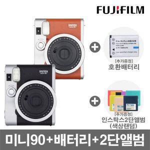 미니90+배터리+2단앨범/폴라로이드/즉석 카메라