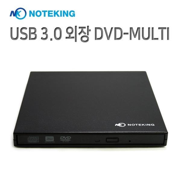 USB 3.0 외장 슬림 ODD DVD 멀티 드라이브