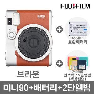 미니90(브라운)폴라로이드/즉석카메라 배터리+2단앨범