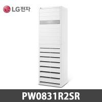 LG 인버터 냉난방기 PW0832R2SF/PW0831R2SR 냉온풍기