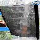 필름햇빛가리개52X127CM 차량용햇빛가리개 자외선차단