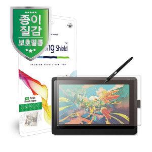 와콤 신티크 16 DTK-1660 종이질감 AG 액정필름 1매