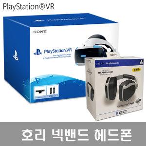 PS4/PSVR 본체 플레이스테이션VR 3번 +호리 넥밴드