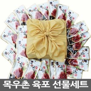 육포 선물세트 목우촌 우리 쇠고기100%(35gx30봉)