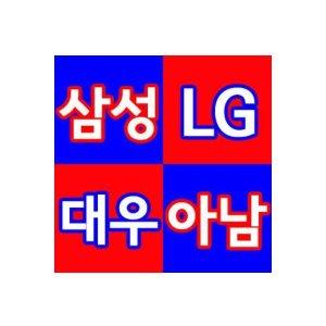 리모컨/아남삼성 LG 대우 TV 리모콘 스카이라이프