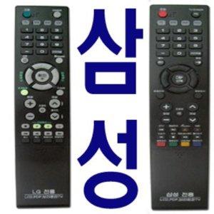 삼성LG무설정전용리모컨 브라운관TV비디오DVD