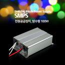 LED 5450 BAR LED 바 SMPS 전원공급장치 /방수형 100W