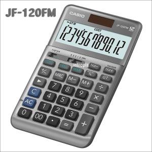 JF-120FM/JF-120BM/카시오정품DF-120MS/DJ-120D/