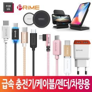 C타입 5핀 8핀 고속 급속 충전 데이터 케이블 휴대폰