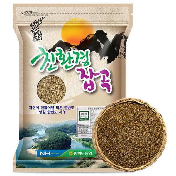 무농약 청차조 1kg (2019년산)