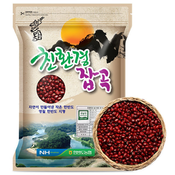 무농약 팥 2kg (2018년산)