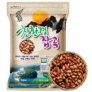 무농약 강낭콩 1kg (2018년산)