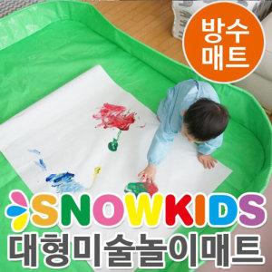 스노우키즈 점보매트/플레이매트/놀이매트/놀이방매트