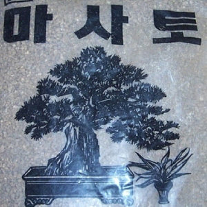 마사토-2kg 10포