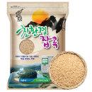 유기농 현미 4kg (2018년산)