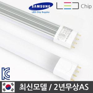 탑룩스 LED형광등 FPL 32W/36W 호환형 램프/2년무상AS