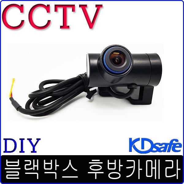 CCTV/블랙박스/다용도 후방카메라 LED 탑재