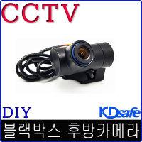 CCTV/블랙박스 고해상도 후방카메라 LED 탑재