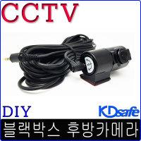 CCTV/블랙박스/방범용 후방카메라 LED 탑재