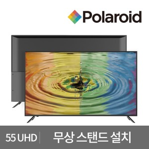 139cm(55) POL55U UHDTV 직접배송 A급패널 2년AS보증