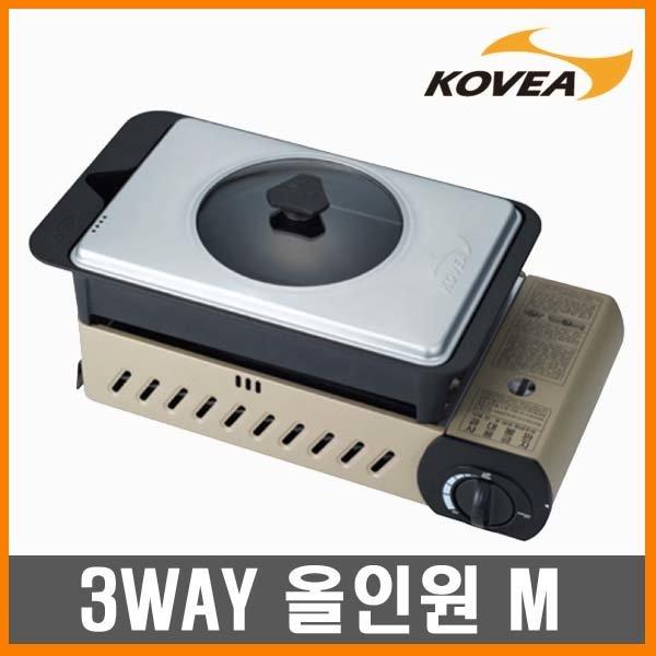 코베아- 3WAY 올인원(M) /바베큐그릴/구이바다/버너
