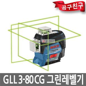 보쉬 GLL3-80CG 그린레이저 레벨기 블루투스4배가시성