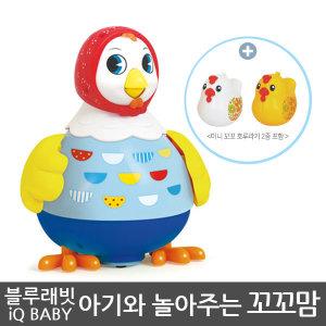 블루래빗 IQ BABY 아기와놀아주는 꼬꼬맘 / 신생아완