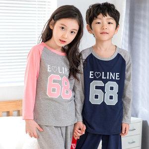 이라인68 아동잠옷 실내복 아동 이지웨어/잠옷/홈웨어