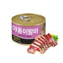 야옹이맘마 160g 흰살참치 12개/고양이간식캔/9796S