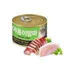 야옹이맘마 160g 참치+닭가슴살 12개/애묘간식캔/9794S