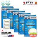 조아제약 프로바이오틱스 5박스/설 선물 세트/설선물