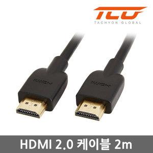 HDMI 케이블 2.0_(2m)