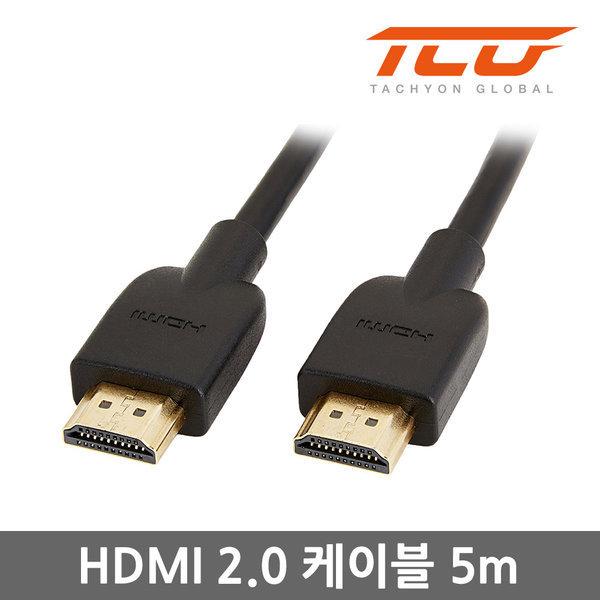 HDMI 케이블 2.0_(5m)